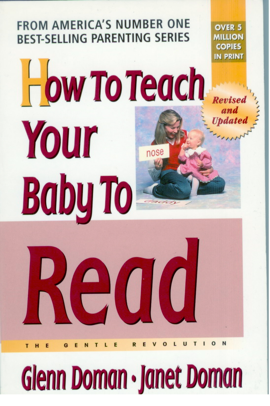 """Книга Доманов """"Как научить Вашего ребенка читать"""""""