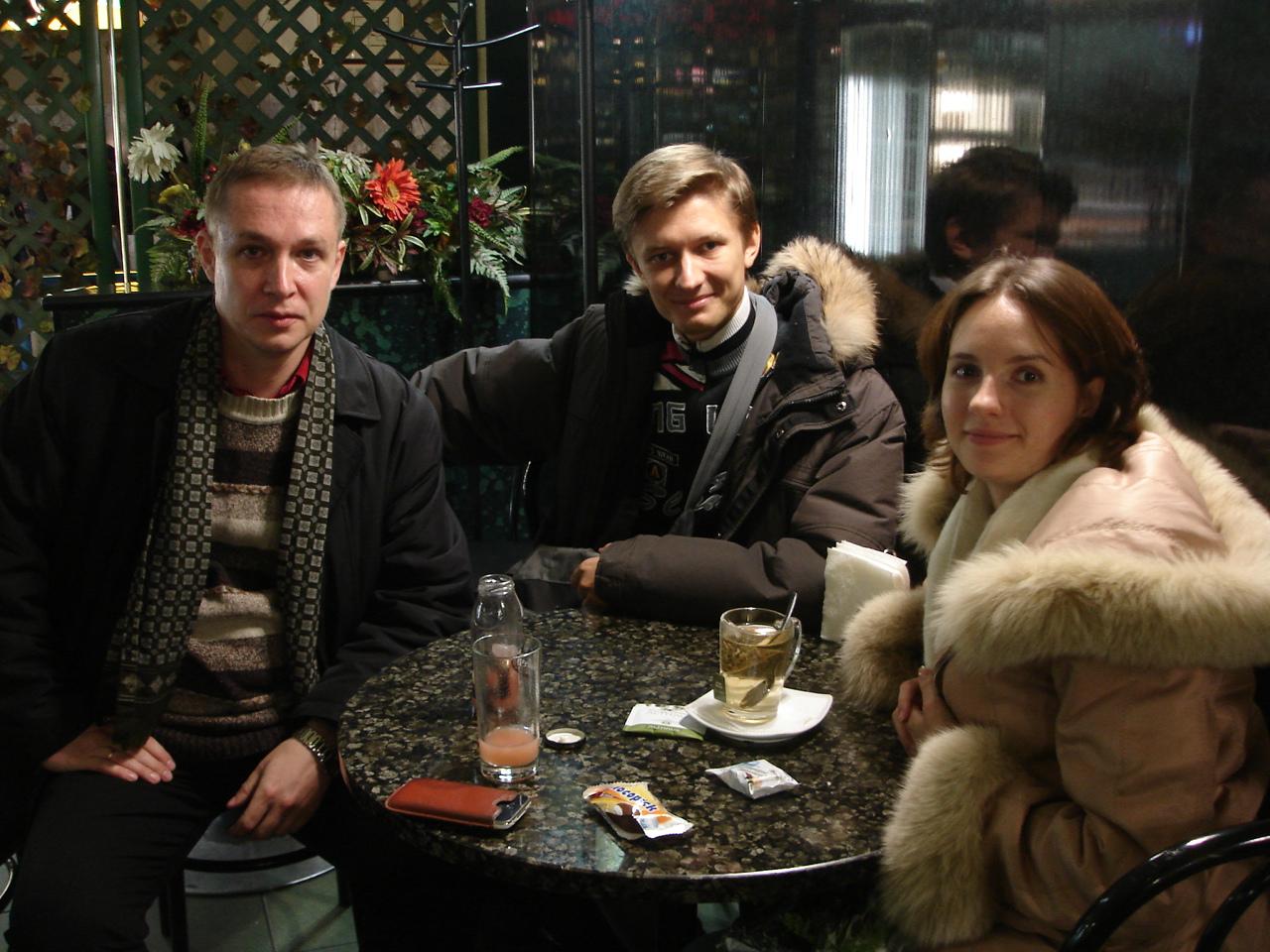 Встреча в Москве с Артёмом Мельником и Юлией Зарецковой
