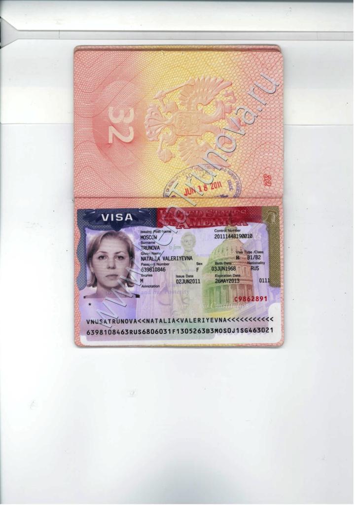 Наташина виза