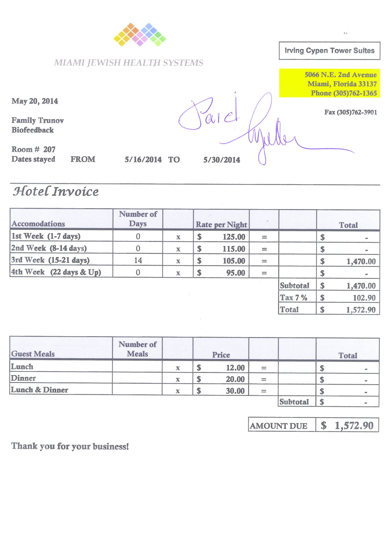 Подтверждение оплаты проживания