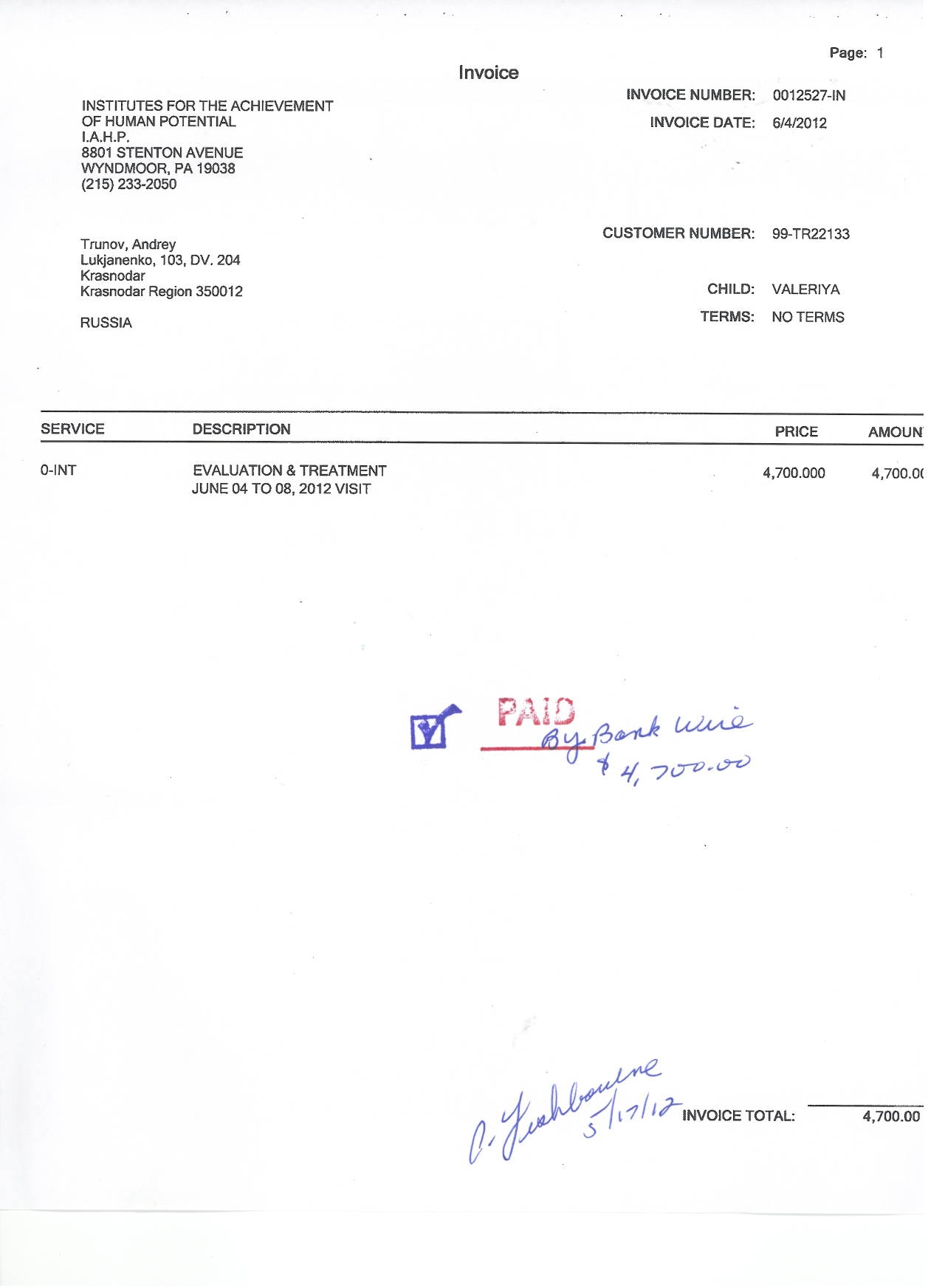 Счет из Институтов Глена Домана с отметкой об оплате