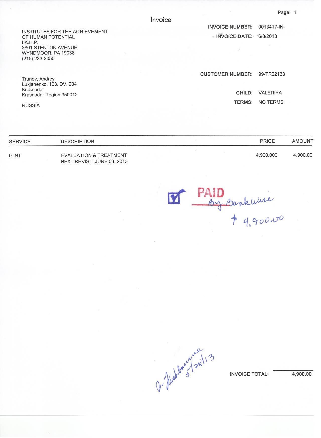 Счет Институтов Гленна Домана с отметкой об оплате