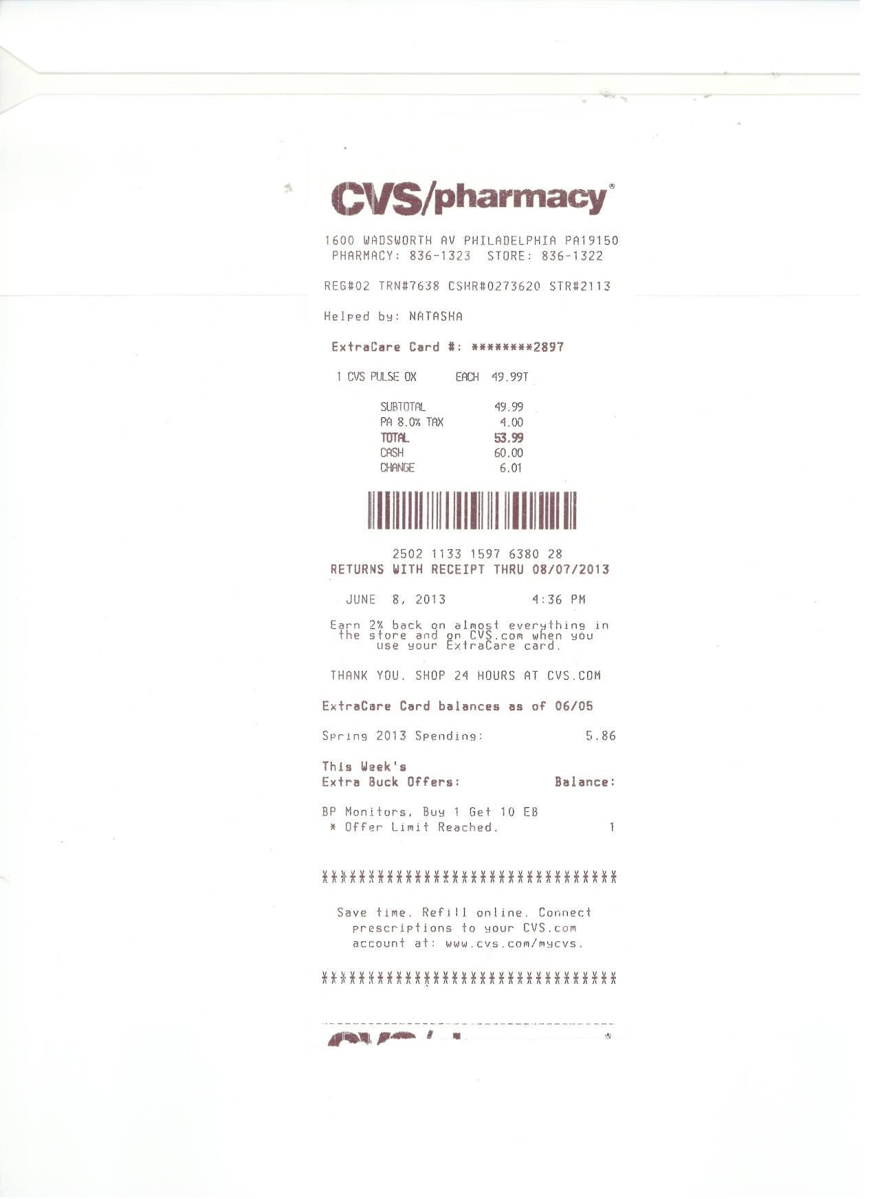 Покупка оксиметра для дыхательной программы по методу Домана