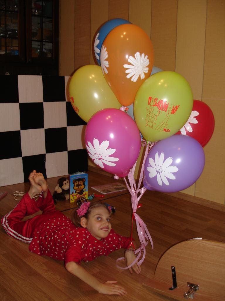 Лера и шарики