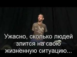 nik_vuychich2
