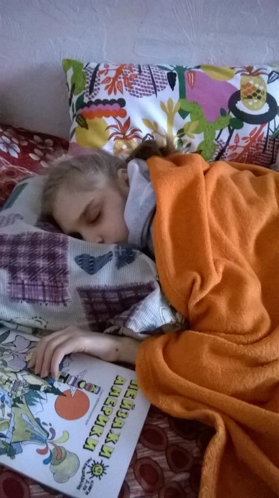 Лера заснула после сеанса БФМ