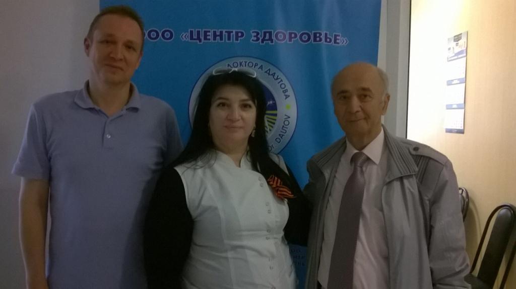 С доктором Даутовым в его оздоровительном Центре в Майкопе