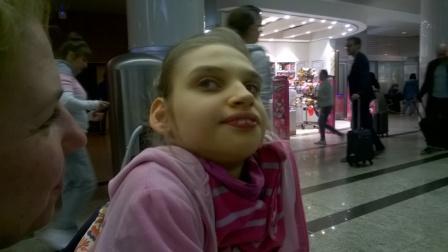 Перед вылетом домой в аэропорту